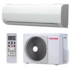 Кондиционер Toshiba RAS-07SKHP-ES/RAS-07S2AH-ES купить в Запорожье